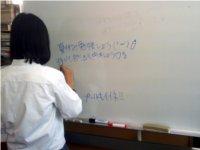 夏期講習2010-1