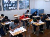 漢字能力検定試験